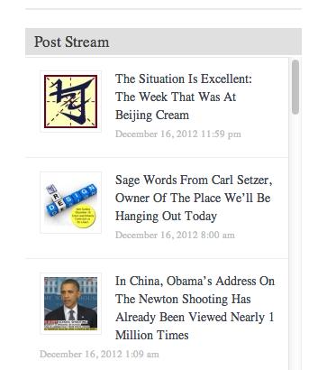 Post Stream