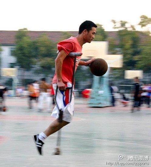 Qu Shitao and bball