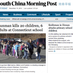 SCMP: gun and knife