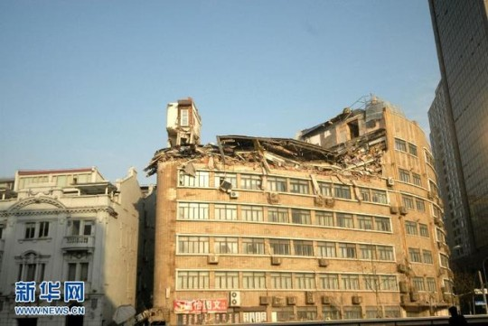 Shanghai building collapses