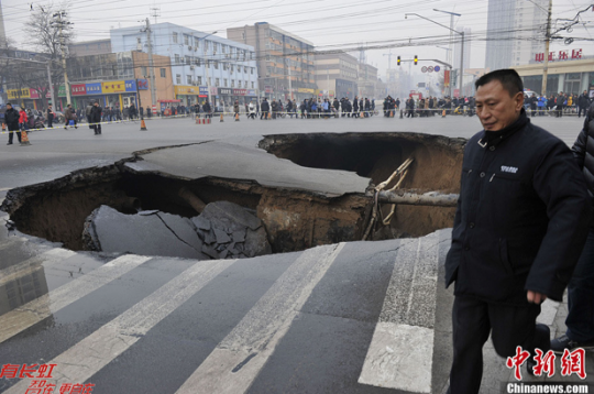 Taiyuan road collapse 2