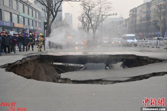 Taiyuan road collapse 3