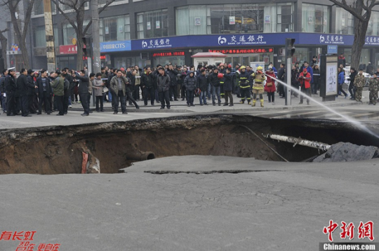 Taiyuan road collapse 4