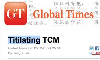 *Titillating TCM