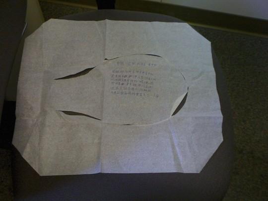 Toilet seat letter