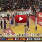 Tracy McGrady runs off court featured image