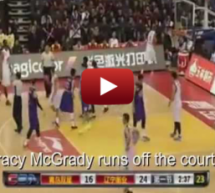 Watch: Tracy McGrady Of Winless Qingdao Sprints Off The Court Because He Has Diarrhea