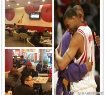 Tracy McGrady Might Be Homesick, Judging By This Picture