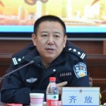 Xinjiang local police chief