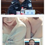 Twin Sisters Cause Xinjiang Police Chief To Lose His Job, Though He Denies Having Sex With Them
