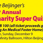 the Beijinger's Super Quiz