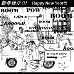 Laowai Comics: A New Year's Hiatus