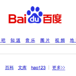 Breaking: 2/3 of Chinese Web Traffic Directed to Anti-Censorship Site