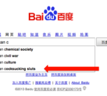 Baidu Autofill Reinforces Stereotype That Americans Love Sluts