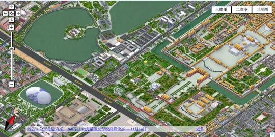 Beijing 3D map 2