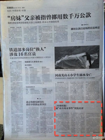 Beijing News headline