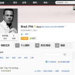 Brad Pitt message on Sina Weibo
