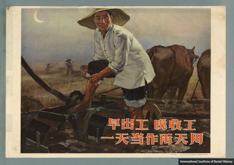 Great Famine propaganda 2