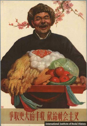 Great Famine propaganda 5