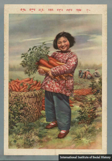 Great Famine propaganda 7