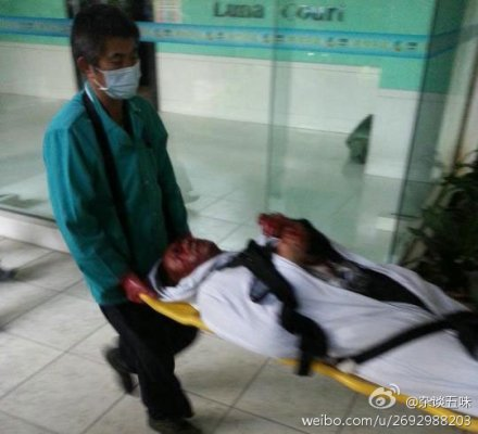 Guangzhou suicide bomber 2