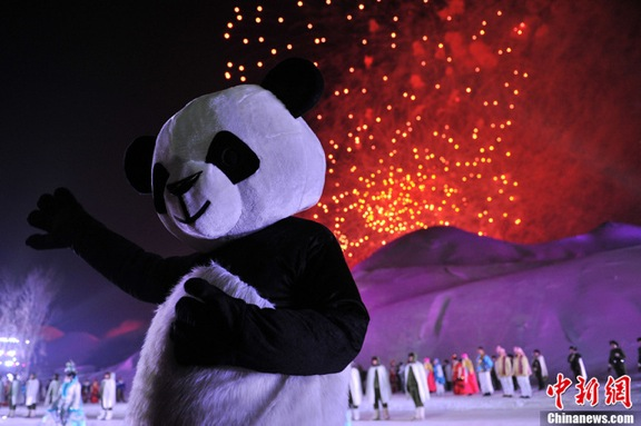 Harbin Ice and Snow panda