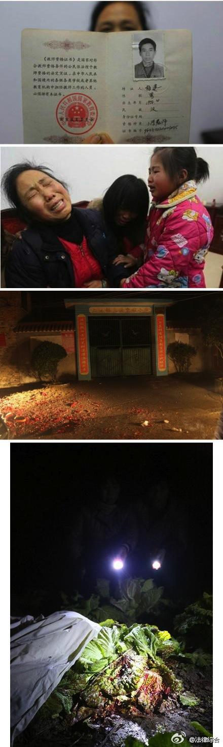 Hunan principal sacrifice 2