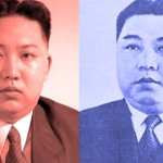North Korea Publicly Rebukes China, Its Truest Ally, For Kim Jong-Un Plastic Surgery Rumor