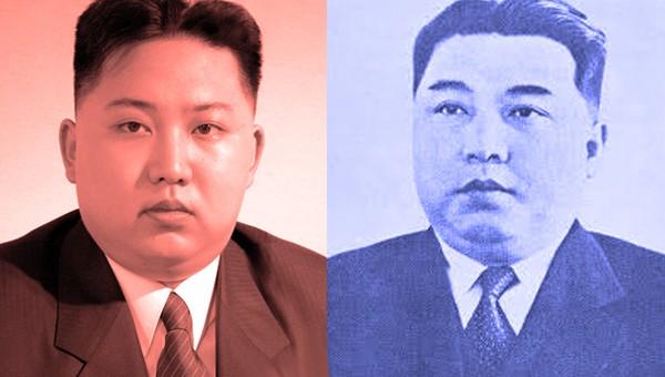 Kim Jong-un surgery?