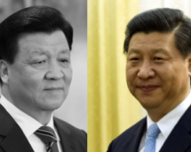 The Asahi Shimbun: Xi Jinping Displeased With Liu Yunshan And Propaganda Department's Handling Of Southern Weekly Incident