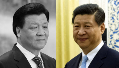 Liu Yunshan and Xi Jinping