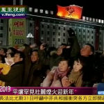 Watch: Even North Korea Rings In The New Year With Fireworks