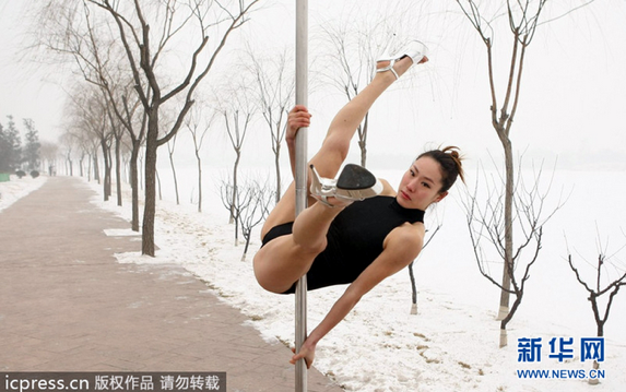 Pole dancers in snow 3