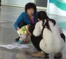 Mainland Toddler Poops In Taiwan Airport, Predictable Uproar Ensues