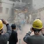 Guangzhou Sinkhole Devours Roadside Shops And Houses