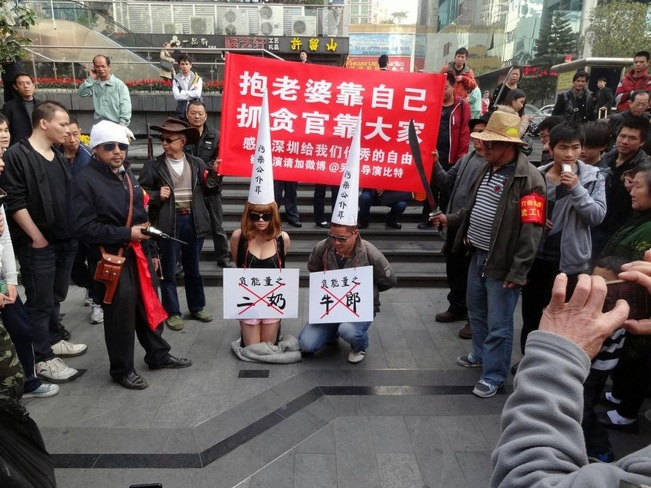 Shenzhen anti-mistress protest 1