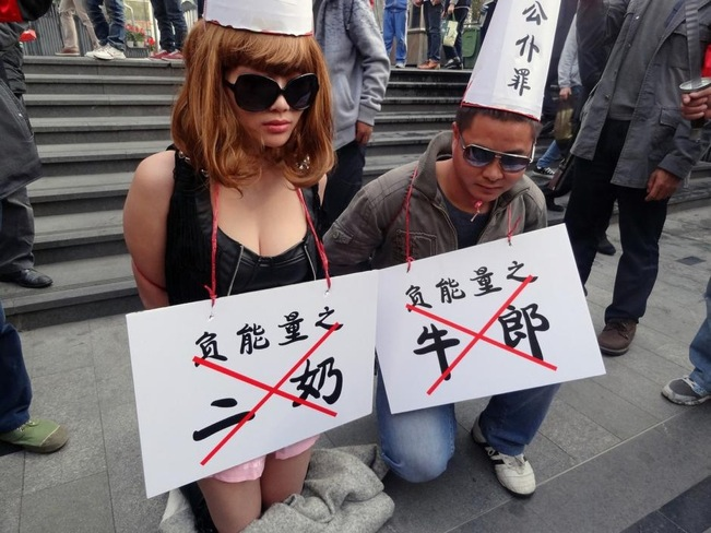Shenzhen anti-mistress protest 3