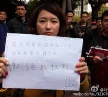 The Latest In The Southern Weekly Protests In Guangzhou