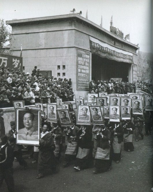 Tibet during the Cultural Revolution 1