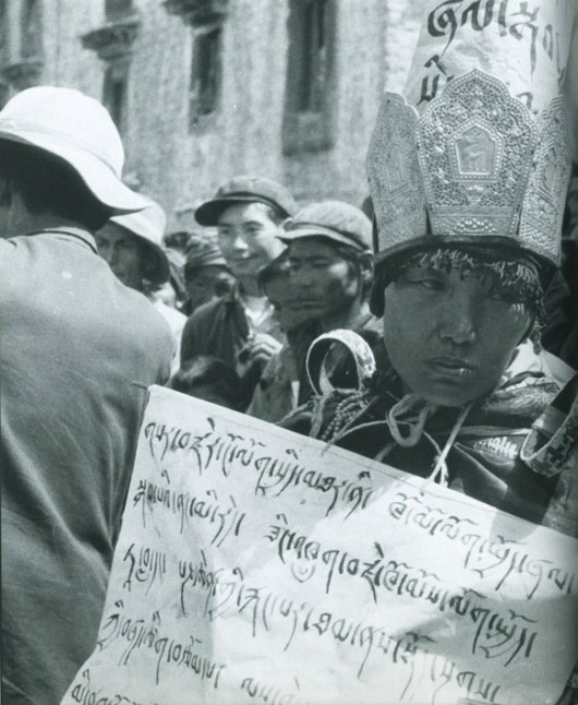 Tibet during the Cultural Revolution 4