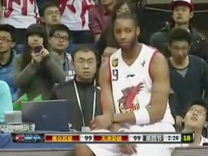 Tracy McGrady vs Tianjin 2