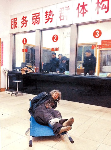 Undercover reporter homeless in Changsha