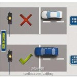 China's New Yellow Light Traffic Regulation Isn't Working Very Well