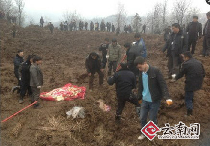Yunnan landslide