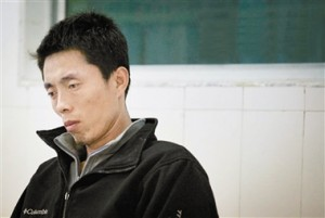 Zheng Junpeng