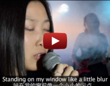 The Sound Stage: China's Radiohead If Radiohead Played The Blues?