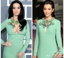 Memes Thursday: See If You Can Spot The Difference Between Katy Perry And Li Bingbing