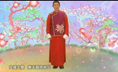 Friday Night Musical Outro: Andy Lau &#8211; Gong Xi Fa Cai