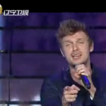 The Backstreet Boys Also Performed During Spring Festival, On Liaoning TV