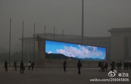 Beijing blue sky maybe